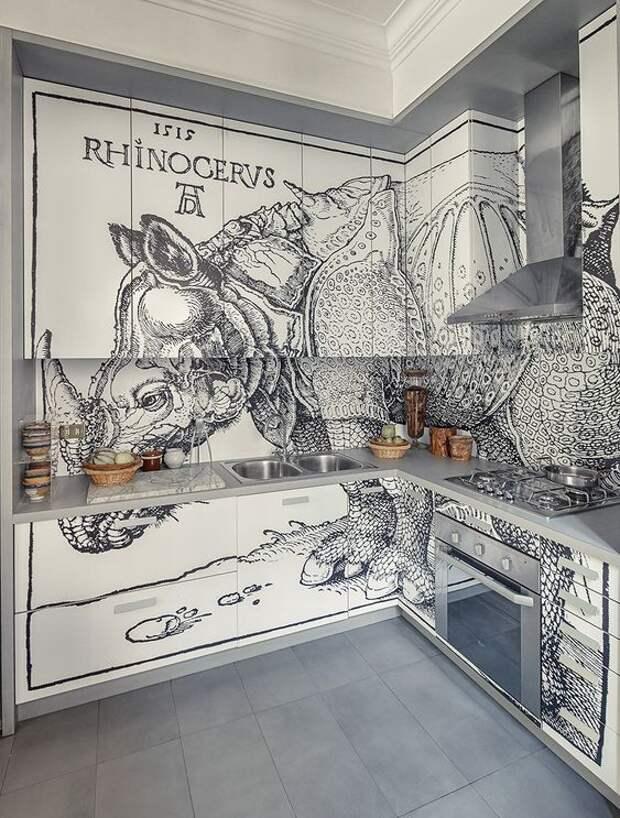 Носорог на кухне