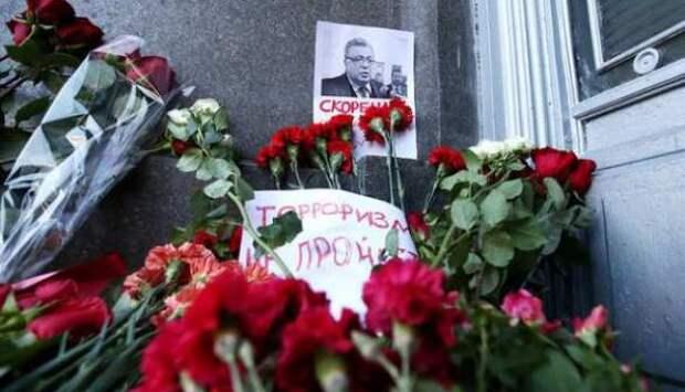 Ничего святого: Фотографию тела убитого в Турции посла Карлова использовали в компьютерной игре   Продолжение проекта «Русская Весна»