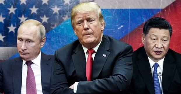 В Вашингтоне больше всего боятся сближения России и Китая