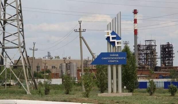 Завод синтетического спирта в Орске выставлен на торги