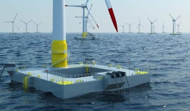 Total вошла впилотный проект морских плавучих ветроэнергетических установок