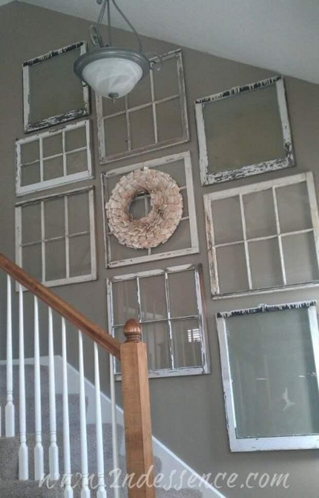 Окна в доме (трафик)