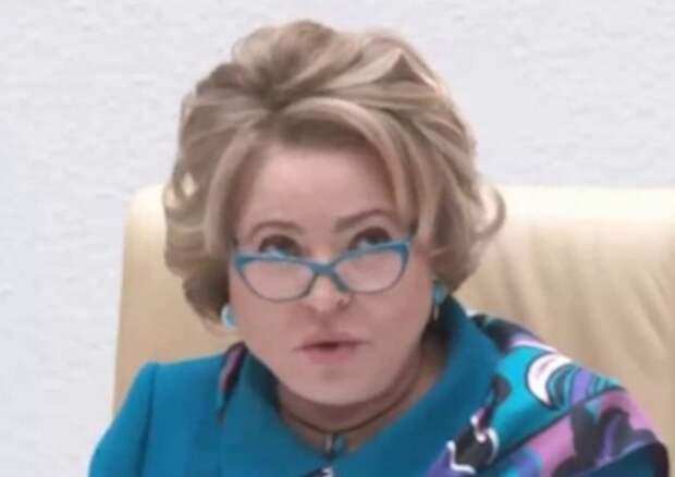 """Матвиенко предложила спросить у Первого канала, как проходил отбор на """"Евровидение"""""""