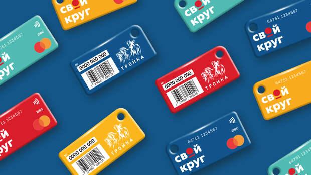 SBI-банк выпустил платежный брелок вместе с Тройкой