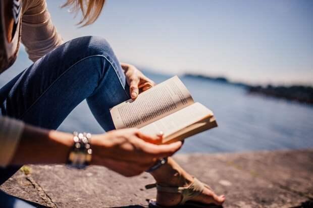 6 легких и интересных книг для отпуска