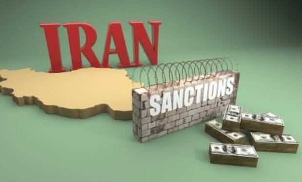Иран санкции США мировой рынок