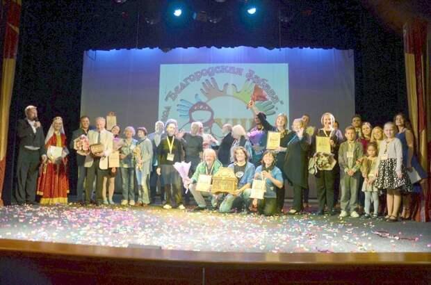 Крымский академический театр кукол получил дипломы в Белгороде