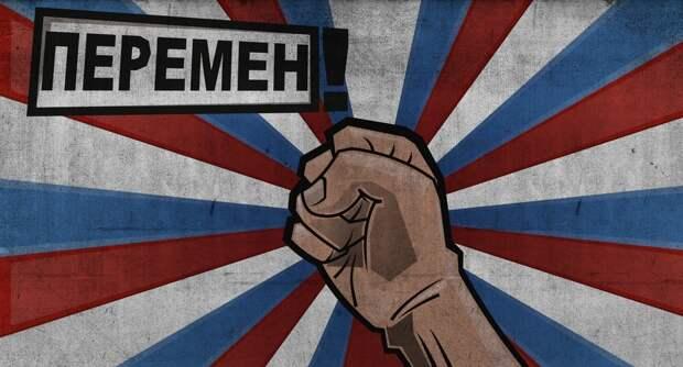 Запрос на справедливость, соблюдение прав, агрессия к власти: как коронавирус изменил российское общество