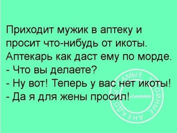 Шеф вызывает к себе секретаршу:  - Анна Иванна, это письмо нужно перепечатать...