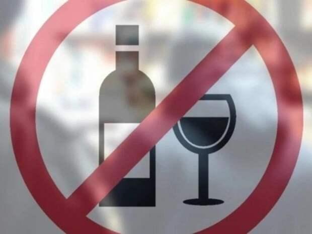Смертность от употребления алкоголя увеличилась в Забайкалье за год