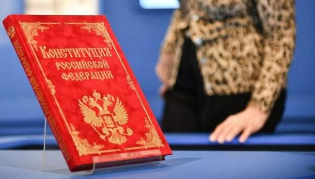Молодые законодатели обсудили поправки в Конституцию на встрече с Валентиной Матвиенко