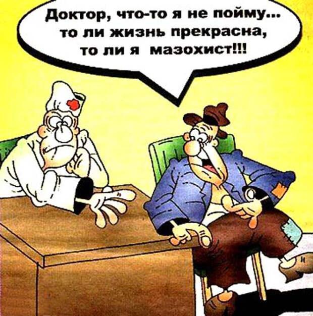 http://img0.liveinternet.ru/images/attach/c/0/118/262/118262654_Vyacheslav_Potapov__Mazohist.jpg