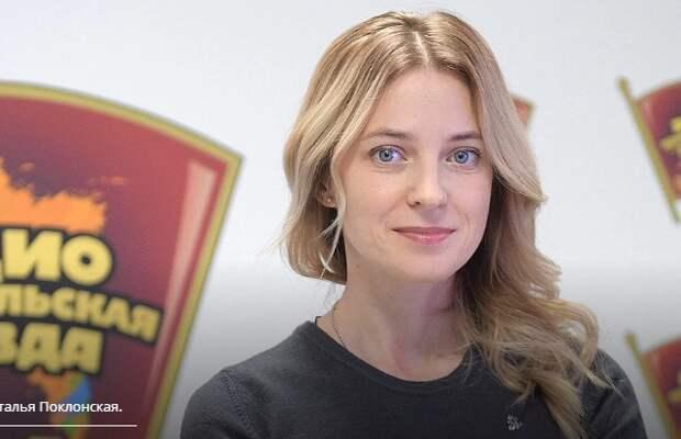 Поклонская готова вернуться прокурором в Крым