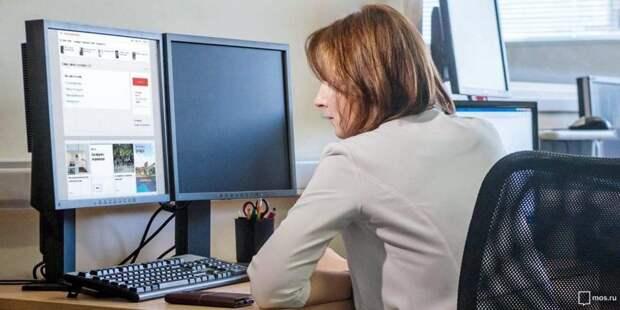 Компьютер. Фото: mos.ru