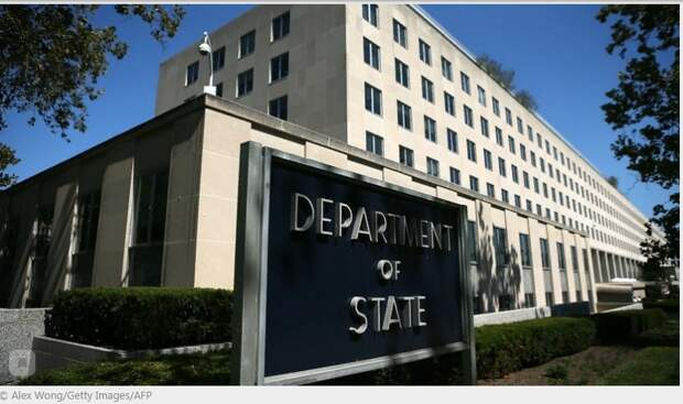 СМИ: Госдеп США может ликвидировать пост спецпредставителя по Украине