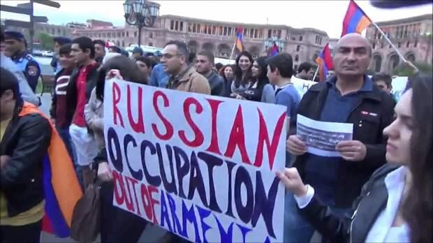 Почему Армения решила что Россия ей должна?