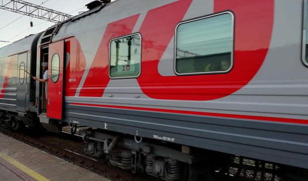 График движения пригородных поездов изменился в Удмуртии
