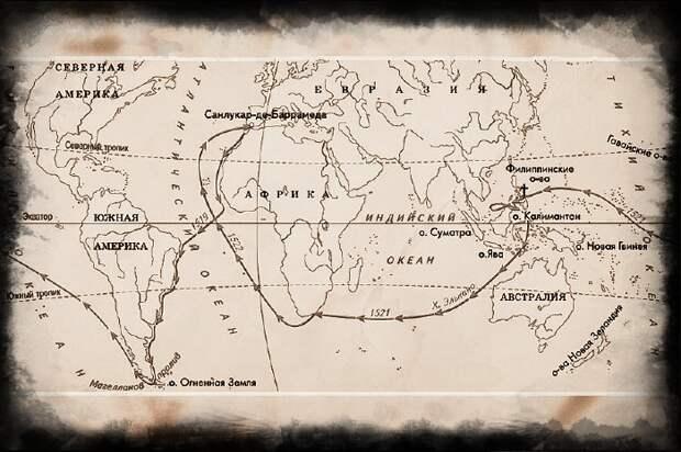 Королевская регата или кругосветное путешествие Фернана Магеллана: рассказ по понятиям (того времени)