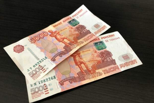 Стали известны подробности о новой выплате 10 000 рублей пенсионерам к Новому году