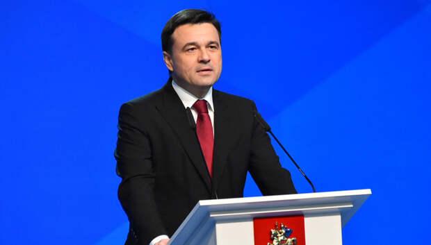 Воробьев поблагодарил членов Общественной палаты Подмосковья