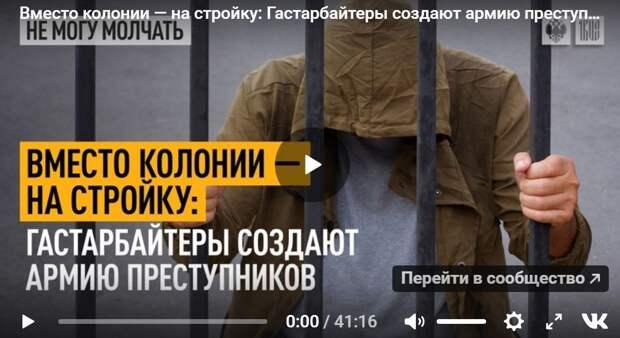 «Серая саранча» или любимый губернатор. Таджики не могут выучить русский? Заставим русских учить таджикский . Гастарбайтеры создают армию преступников