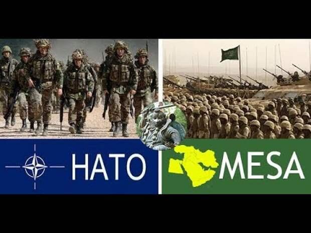 «Ближневосточное» НАТО с легкой руки Госдепа