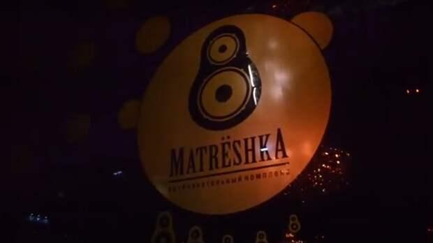 Суд вОренбурге рассмотрит дело ночного клуба «Матрешка»