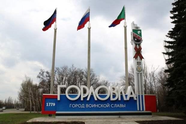 В ДНР сообщили о миномётном обстреле Донецка и Горловки