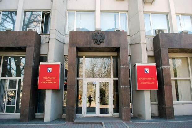 Правительство Севастополя выделит средства многодетной семье, пострадавшей вследствие пожара