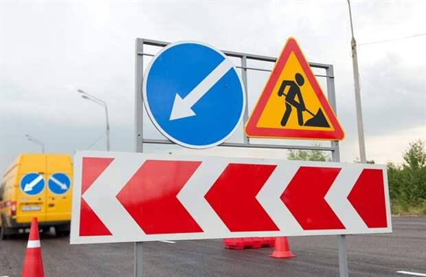 В Севастополе начинается реконструкция транспортного моста