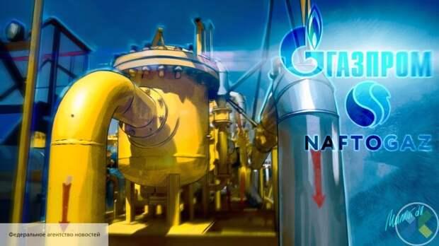 За 2020 год Нафтогаз оказал услуги Газпрому по транспортировке газа на $2,11 млрд