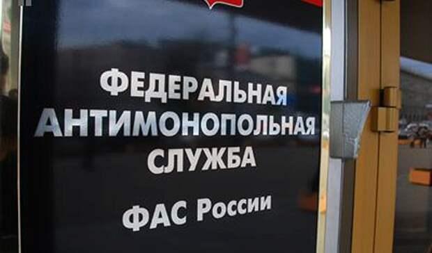 Нефтетрейдеры считают штрафы ФАС незаконными