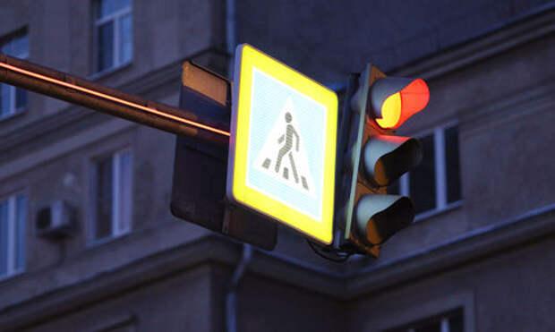 В Москве установят 54 «умных» светофора