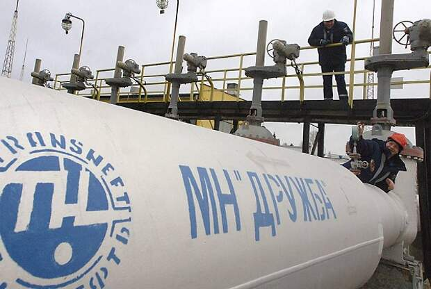 Нефтепровод Дружба Белоруссия экспорт нефти