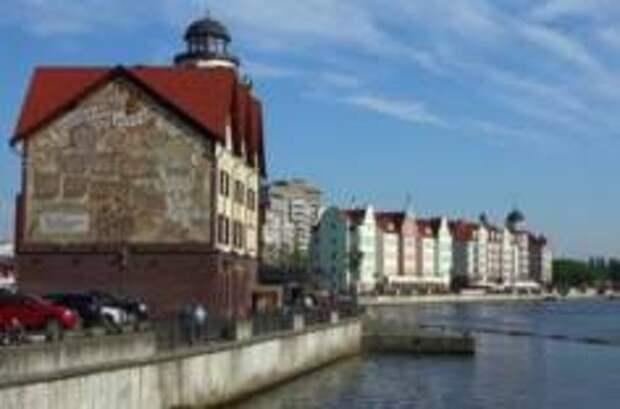 Открытие визового центра Литвы в Калининграде