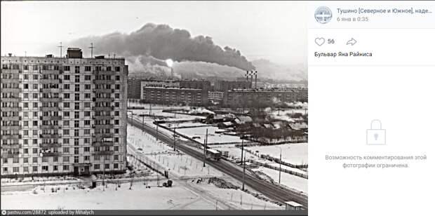 Фото дня: бульвар Яна Райниса в советское время