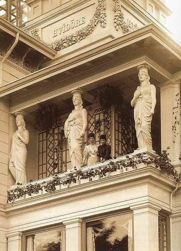 Александра и Мария в Видере
