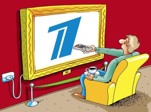 В 2020 году Первый канал посмотрело больше всего телезрителей