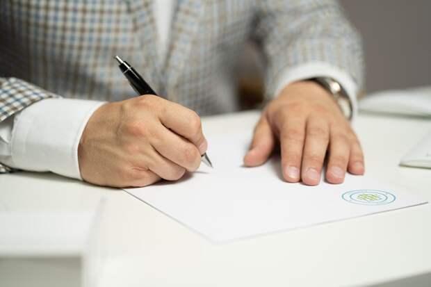 Человек, Войдите, Бумаги, Написать, Документ, Контракт