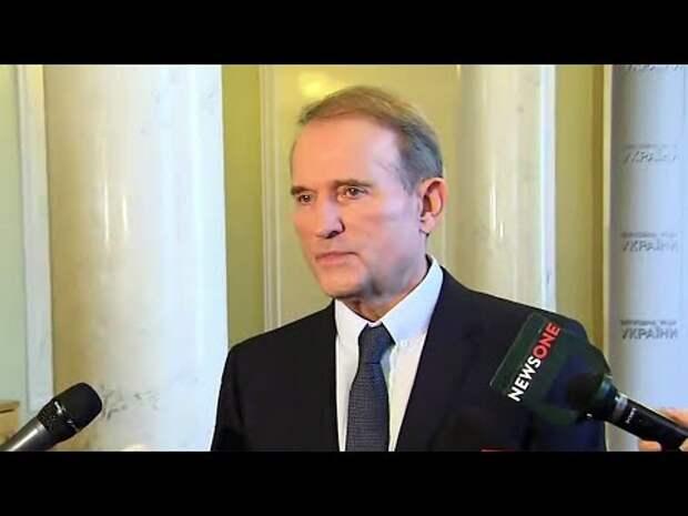 Медведчук попал под санкции Зеленского