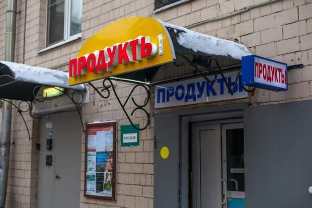 В России все же могут появиться «продуктовые карточки»
