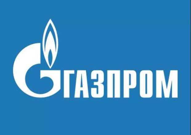 """""""Газпром"""" направит 11,531 млрд рублей на газификацию Ивановской области"""