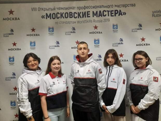 Студенты КСУ № 10 поборются за звание лучших бортпроводников в финале WorldSkills Russia