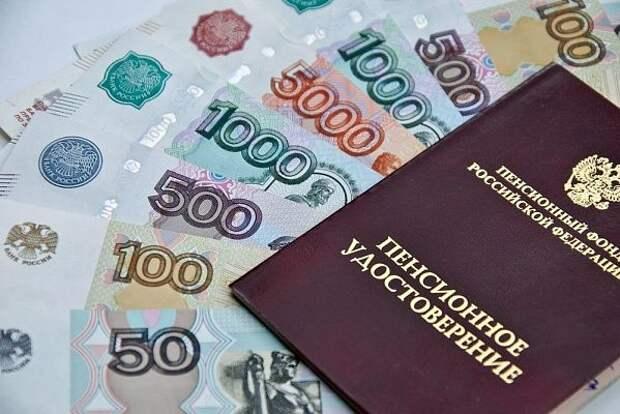 Названа новая категория россиян с правом досрочного выхода на пенсию