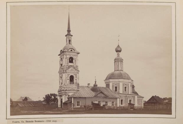 Hramy-goroda-Uglicha-v-starinnyh-foto 19