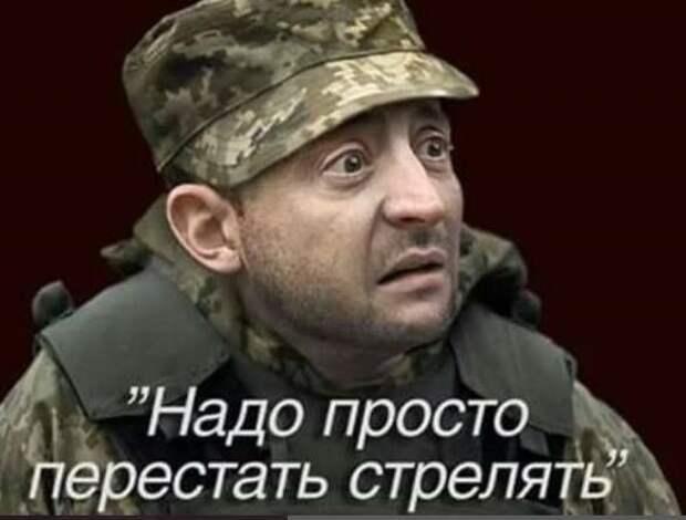 Станет ли Зеленский последним президентом Украины