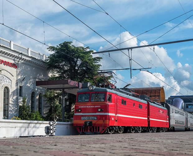 Билеты на поезд Москва - Симферополь теперь можно купить за 4 месяца