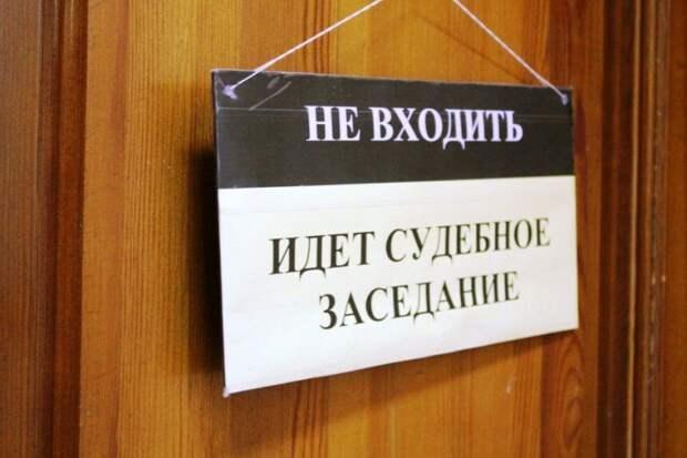 В Чехове родитель засудила учительницу: опасный прецедент или торжество справедливости?
