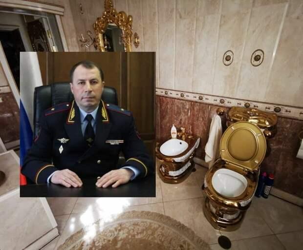Зачем полковнику золотые унитазы? И дворец?