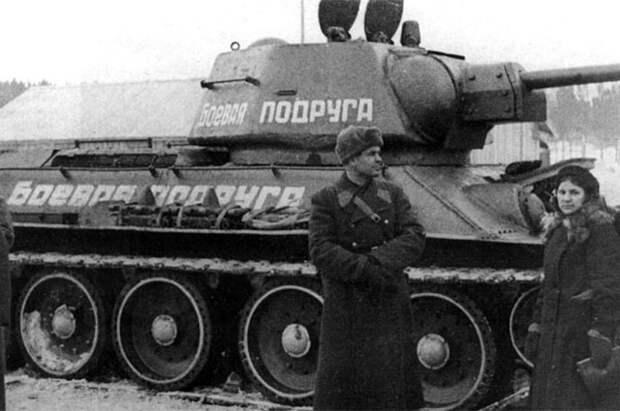 Танк Т-34 «Боевая подруга».